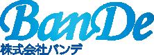 株式会社BanDe採用サイト